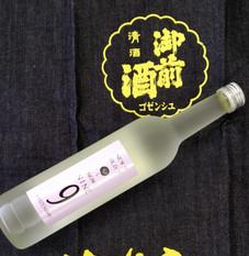 御前酒 GOZENSHU 9(NINE)ホワイトボトル入荷です!