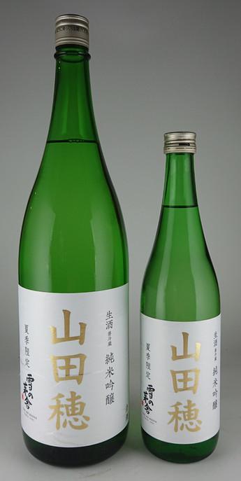 秋田より「雪の茅舎 純米吟醸 山田穂 生酒」入荷です!