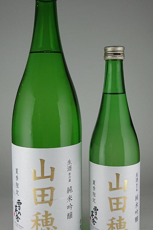 雪の茅舎 純米吟醸 山田穂 生酒 1800ml
