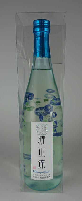 ボトルにあさがおが散りばめられた夏酒です!