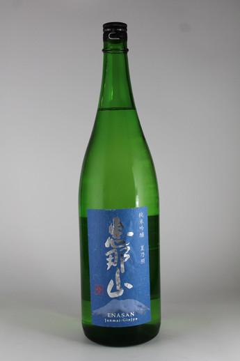 恵那山 夏乃照 純米吟醸 入荷です!