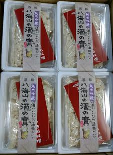 新潟 八海山の酒の實 純米吟醸 酒粕(板粕)  入荷です。