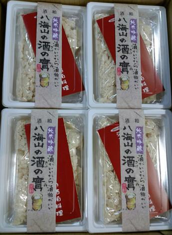 八海山の酒の實 純米吟醸 入荷です!