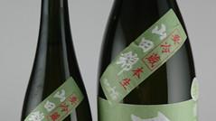 福島の旨い酒 天明 純米吟醸 本生!