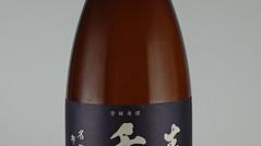 米の旨味とコクを味わってください!香住鶴 生酛純米!