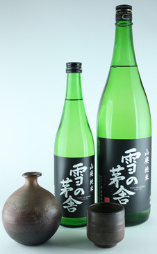 お燗酒で美味しい秋田の地酒【雪の茅舎】 (ゆきのぼうしゃ) 山廃純米 入荷です!