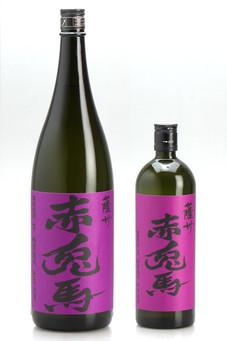上品で華やかな香り 芋焼酎 紫の赤兎馬!