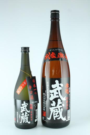 究極の大辛な酒 作州武蔵 剣豪激辛!