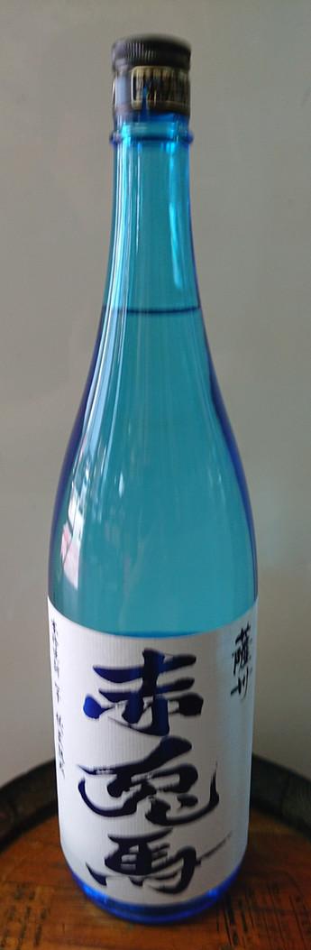 爽やかなブルーボトルの芋焼酎です!