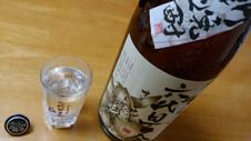 新焼酎 六代目百合 を飲んでみた!