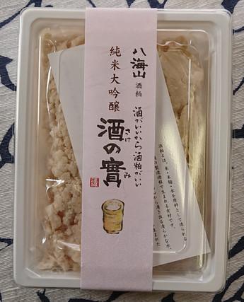 お待たせしました! 八海山 純米大吟醸 酒粕入荷しました!