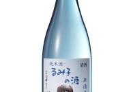 純米酒るみ子の酒 無濾過生 夏生 ブルーボトル 入荷です!