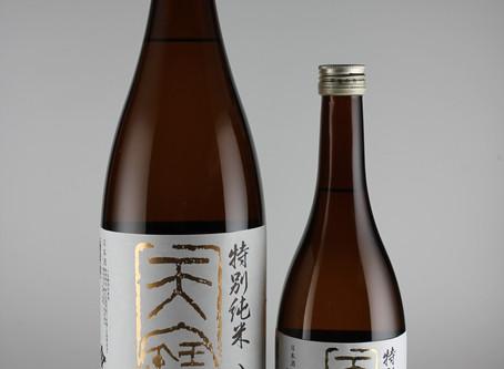究極の食中酒 天寶一(てんぽういち)
