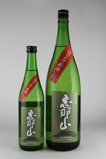 恵那山 純米吟醸 新酒 無濾過生原酒  入荷です!