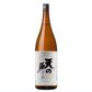 二千円でお釣りが貰える純米酒 天の戸 芳泉!
