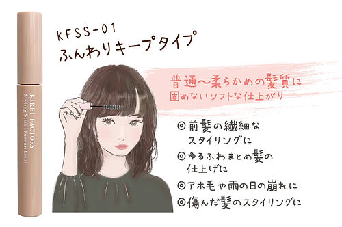 web用特徴01.jpg