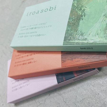 紙パッケ.jpg