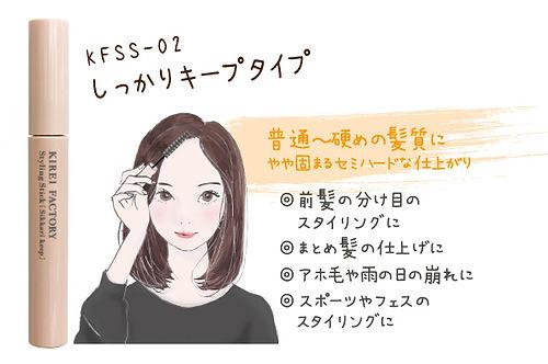 web用特徴02.jpg