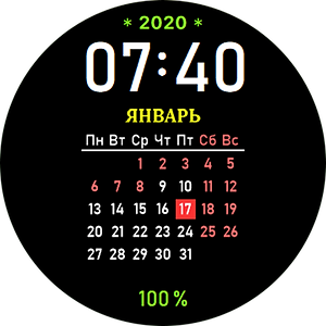 com.watchface.ProizvCalendar2020_1912240