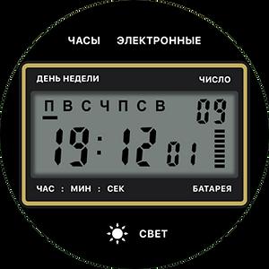 com.watchface.LCDwatchR_191209191210.png