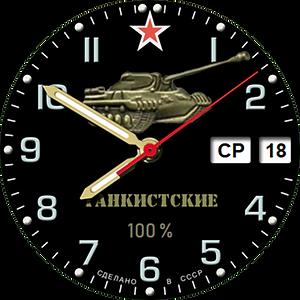 com.watchface.TankWatchRE_200318053546.p