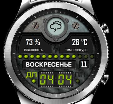Погодник (REN-043)