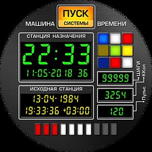 com.watchface.TimeMachineR_180511164744.