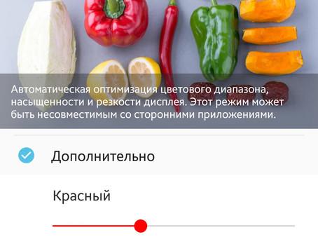 Год с Samsung Note 8 (мои впечатления)