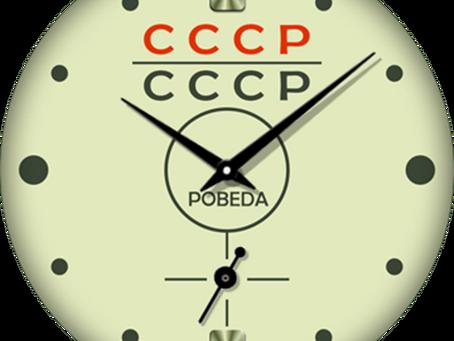 POBEDA USSR