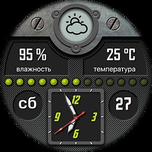 com.watchface.REN037RUS_190727205947.png