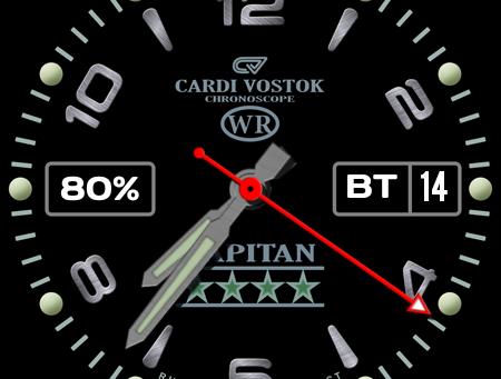 """Реплика """"Cardi-Vostok"""" для Wear OS"""