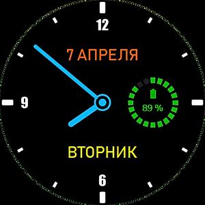 com.watchface.Minimal2_200407074642.png