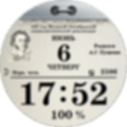 com.watchface.KalendarChasyAUTOR_1906161