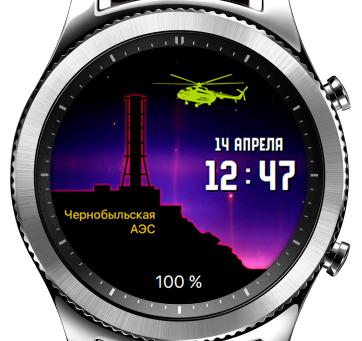 Чернобыль (2 версия)