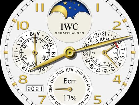 Циферблат IWC