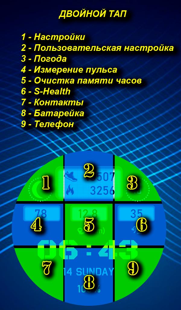 7RUS.png