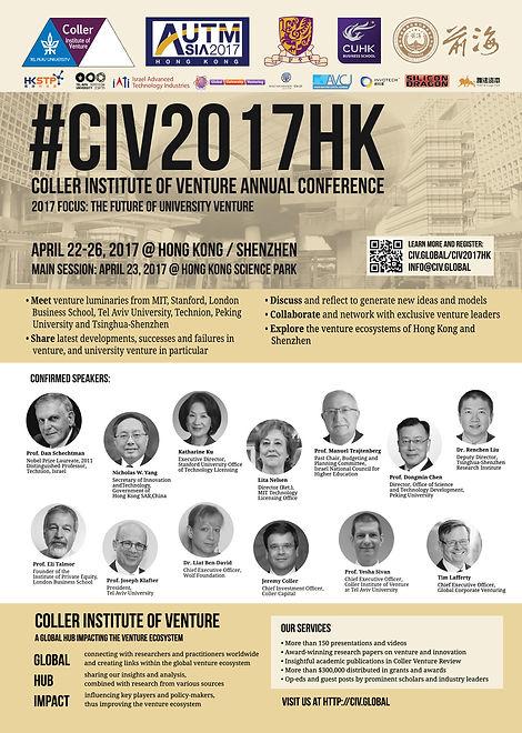 CIV2017HK-AD-ENG.jpg