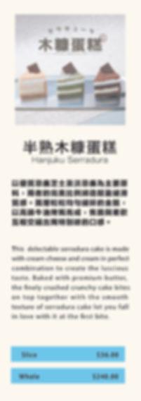Hanjuku_Webpage_dummy-16.jpg