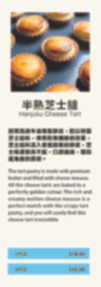 Hanjuku_Webpage_dummy-14.jpg