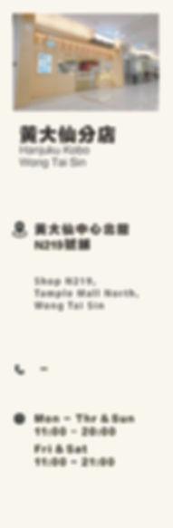 Hanjuku_Webpage_dummy-23.jpg