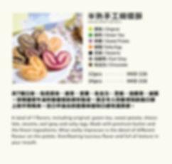 Hanjuku_Webpage_dummy-07.jpg
