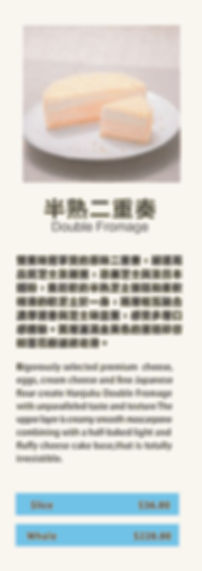 Hanjuku_Webpage_dummy-15.jpg