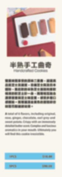 Hanjuku_Webpage_dummy-19.jpg