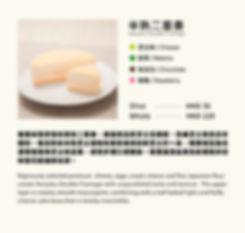 Hanjuku_Webpage_dummy-05.jpg