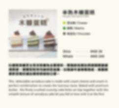 Hanjuku_Webpage_dummy-04.jpg