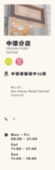 Hanjuku_Webpage_dummy-20.jpg