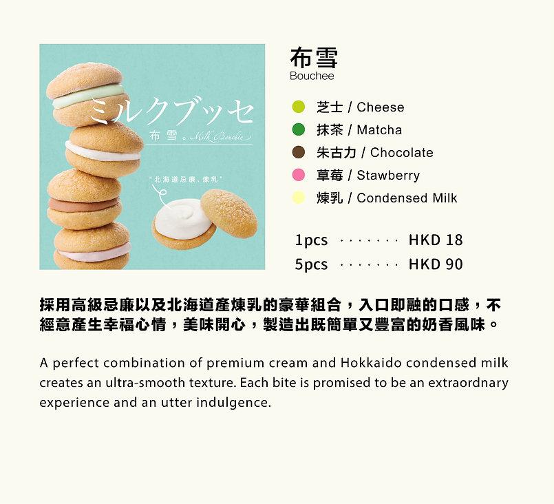 Hanjuku_Webpage_dummy-02.jpg