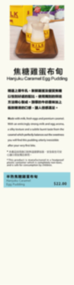 Hanjuku_Webpage_dummy-11.jpg