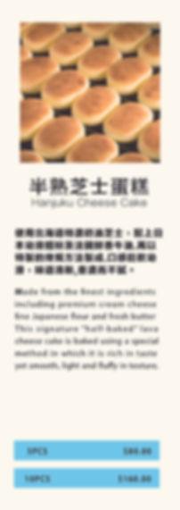 Hanjuku_Webpage_dummy-12.jpg