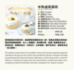 Hanjuku_Webpage_dummy-06.jpg